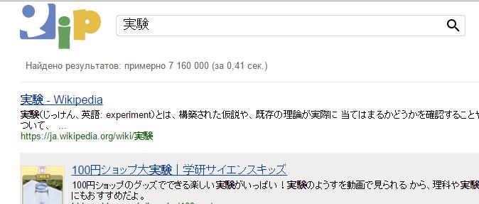 SnapCrab_NoName_2016-2-23_23-35-57_No-00